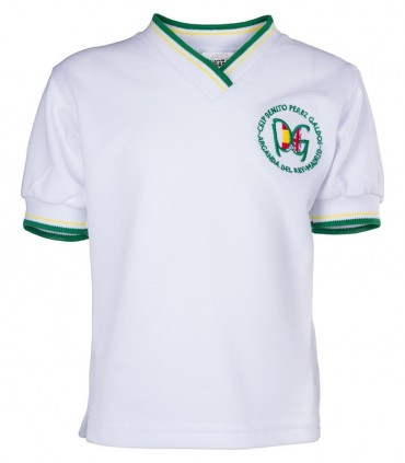 Reserva Camiseta Piqué Manga Corta Benito Pérez Galdós